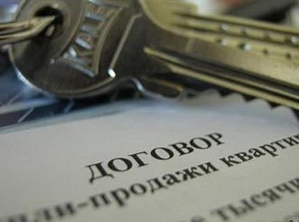 юридическое сопровождение сделки с недвижимостью