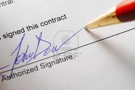 Задолженность по договору поставки
